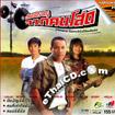 Karaoke VCD : Grammy : Loog Thoong - Sieng kruan jark khon sode