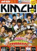 The Boy Magazine : Kimchi 278 - Vol.20
