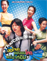 Two Faces Of My Girlfriend [ DVD ]