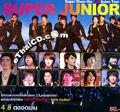 Asian Special : Super Junior - Super Show The 1st Asia Tour
