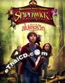 The Spiderwick Chronicles [ DVD ]