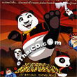 Thai Animation : Noklae Panda The Great Fake Fighter