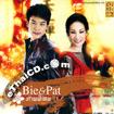 Bie & Pat Suthasinee : Special - Kang Lhung Parb
