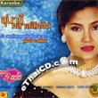 Karaoke VCDs : Sunaree Rachaseema - Sunaree Classic Hit