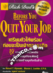 Book : Rich Dad's Before You Quit Your Job