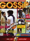 Gossip Star : vol. 164