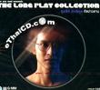 LP Collection : Surasri Ittikul : Kulpawasan