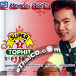 Yordruk Salukjai : Super Top Hit Vol.2