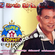 Yordruk Salukjai : Super Top Hit Vol.6