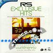 Karaoke VCD : RS - Exclusive Hits City Chorus - Mon Ruk Loog Thoong