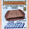 Instrumental : Thai Dulcimer Khim vol.2