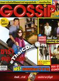 Gossip Star : vol. 165