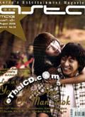 Asta Mag Thailand : August 2008