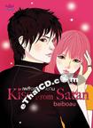 Thai Novel :  Kiss from Satan
