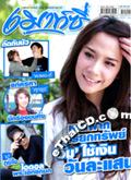 Mouthsy Magazine : Vol. 52