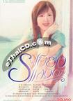 Thai Novel : Rabieng Sang Dao