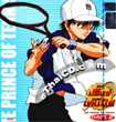 The Prince Of Tennis : Part.2 - vol. 21 - 25