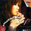 Karaoke VCD : Panadda #7 - Dok Mai...Nork Jae Kun