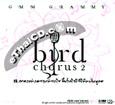 GMM Living'G : Bird Chorus 2