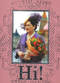 Hi!  : The Seventy Six GloriousYears of H.M. The Queen