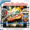 Karaoke VCD : RS. - Love in Motion