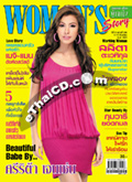 Woman s Story : vol. 206 [Sep 2008]