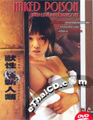 Naked Poison [ DVD ]