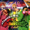 Karaoke VCD : Buddha Bless - Kud Mun Doo