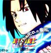 Naruto : vol. 100-102