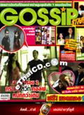 Gossip Star : vol. 169