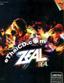 Karaoke DVD : Zeal - 4Real