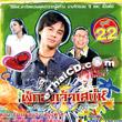 Thai TV serie : Poo Gorng Jao Saney - set #11