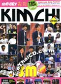The Boy Magazine : Kimchi 280- Vol.20