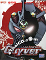 Guyver : The Bioboosted Armor 1 [ DVD ]