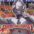 Ultraman Dyna : Battle 5-8
