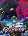 Guyver : The Bioboosted Armor 3 [ DVD ]