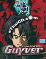 Guyver : The Bioboosted Armor 4 [ DVD ]