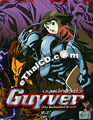 Guyver : The Bioboosted Armor 5 [ DVD ]
