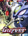 Guyver : The Bioboosted Armor 6 [ DVD ]
