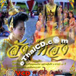 Thai TV serie : Sung Thong - Vol. 35-36