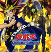 Yu-Gi-Oh! : Waking the Dragons - Vol.4-6
