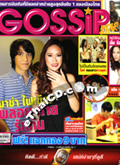 Gossip Star : vol. 170