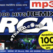 MP3 : Red Beat - 100 Hits Remix RCA