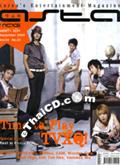 Asta Mag Thailand : September 2008