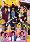 I-SPY : Vol. 235  [September 2008]