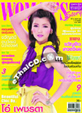Woman s Story : Vol. 208  [October 2008]