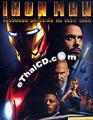 Iron Man [ DVD ]