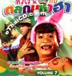 Comedy : Mum - Teng - Nhong - Talok maha ha vol.7