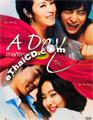 A Day For An Affair [ DVD ]