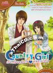 Thai Novel : Country Girl